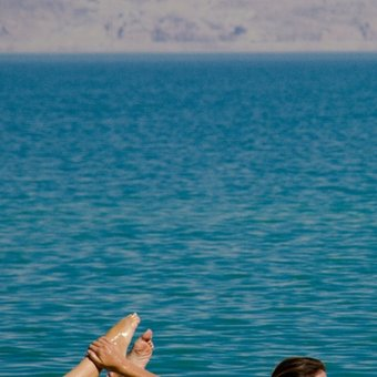 Dead Sea: discovering the equalising of gravitation