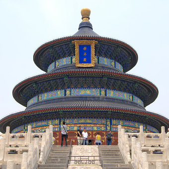 Храм неба - Temple of Heaven (天坛), Beijing