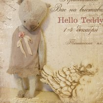 Hello Teddy 2011))