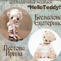 Hello Teddy 2012 !!!