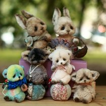 Teddy Bear & Friends Picnic