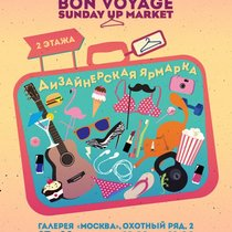 Участвую в Sunday up market!