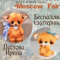 Ура!!! Moscow Fair 2013!!!